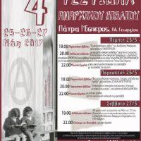 [Grécia] Patras, 25-27 maio de 2017: 4ª Feira do Livro Anarquista
