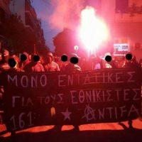 [Grécia] Patrulha antifascista em Sepolia