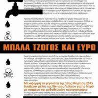 [Grécia] Volos, 24 de maio de 2017: Começa o julgamento do acusado por defender o caráter público da água