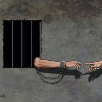 [Portugal] Carta aberta em solidariedade com os presos palestinos em greve de fome