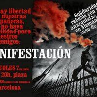 [Espanha] 7 de junho: Manifestação Solidariedade rebelde com as anarquistas presas na Alemanha pelo caso de Aachen