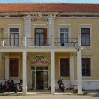 [Grécia] Após 13 anos, a okupa Rosa Nera está em risco de despejo