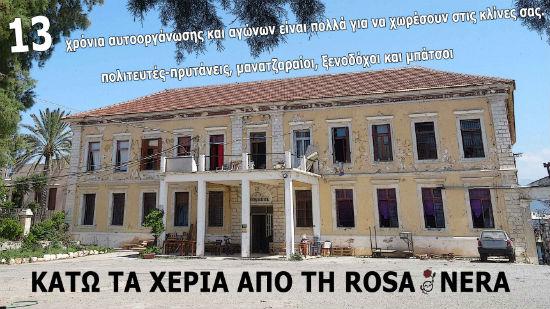 grecia-chania-creta-13-de-junho-manifestacao-em-1