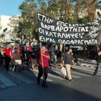 [Grécia] Chania, Creta: Informação sobre a manifestação em solidariedade com a okupa Rosa Nera