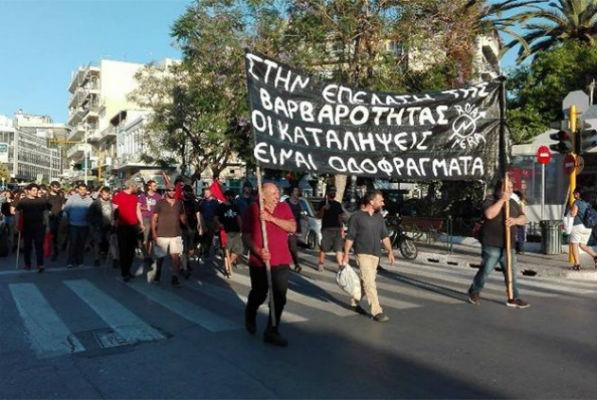 grecia-chania-creta-informacao-sobre-a-manifesta-1