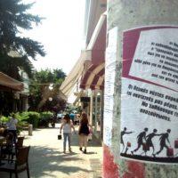 """[Grécia] Ilion, Atenas: Ações contra as """"Noites Brancas"""""""