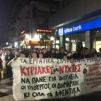"""[Grécia] Informação sobre a concentração de 24 de junho em Ilion contra as chamadas """"Noites Brancas"""""""
