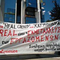 [Grécia] Informação sobre a concentração diante dos escritórios do grupo midiático Real Group