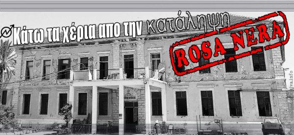 grecia-solidariedade-com-a-okupa-rosa-nera-1