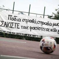 [Grécia] Vídeo: Ame o futebol, odeie o fascismo – Esta é a Liga Antifa de Atenas