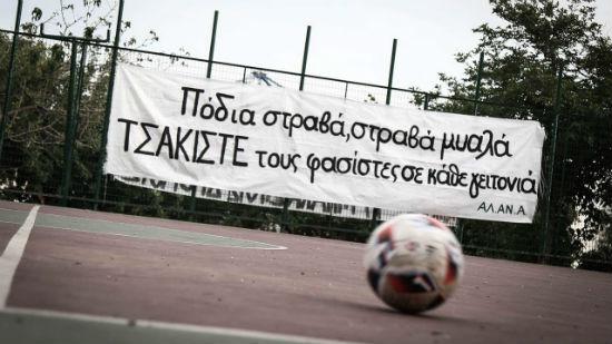 grecia-video-ame-o-futebol-odeie-o-fascismo-esta-1