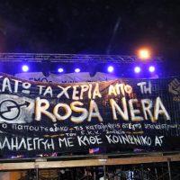 """[Grécia] Contra o """"desenvolvimento"""". Solidariedade com a okupa Rosa Nera"""