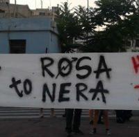 [Grécia] Ação de solidariedade com a okupa Rosa Nera no cais do porto de Pireo