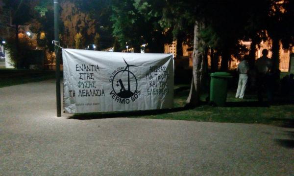 grecia-berea-chamado-anarquista-contra-a-investi-1