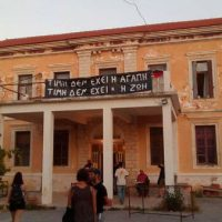 [Grécia] Comunicado de teatro autogestionado em solidariedade com a okupa Rosa Nera