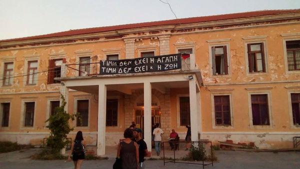 grecia-comunicado-de-teatro-autogestionado-em-so-1