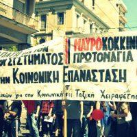 [Grécia] Convocação anarquista para mobilizações contra a abolição do domingo como dia festivo