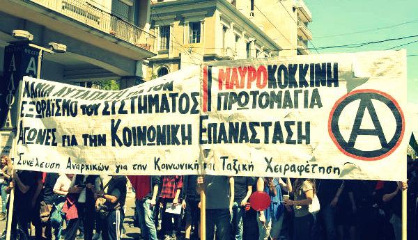 grecia-convocacao-anarquista-para-mobilizacoes-c-1