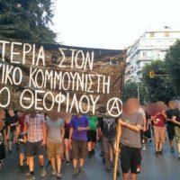 [Grécia] Passeata em solidariedade ao anarco-comunista Tasos Theofilu
