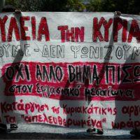 [Grécia] Por que não trabalhamos aos domingos