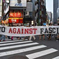 [Japão] Em Tóquio, milhares de pessoas protestam contra nova lei antiterrorismo
