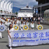 Protestos no Canadá marcam aniversário da perseguição ao Falun Gong