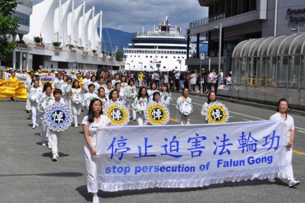 protestos-no-canada-marcam-aniversario-da-perseg-1