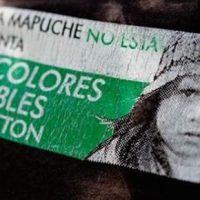 [Espanha] Ataque com tinta contra loja da United Colors of Benetton em Madrid em solidariedade com Santiago Maldonado