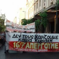 [Grécia] Informação sobre as mobilizações recentes em Atenas contra a abolição do domingo como dia festivo