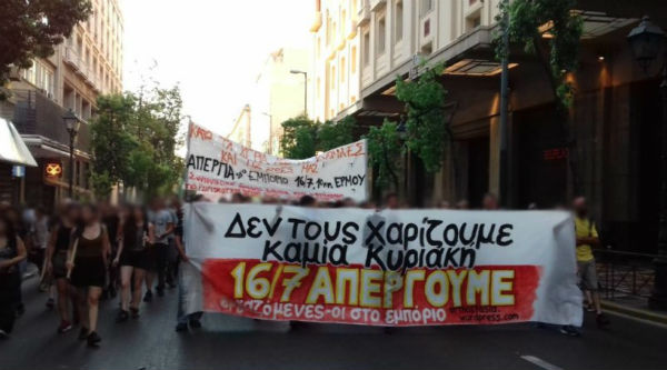 grecia-informacao-sobre-as-mobilizacoes-recentes-1