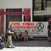[Grécia] O pesadelo dos domingos laborais já está aqui