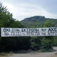 [Grécia] Solidariedade desde Eubea com a luta contra o desvio do rio Aqueloo