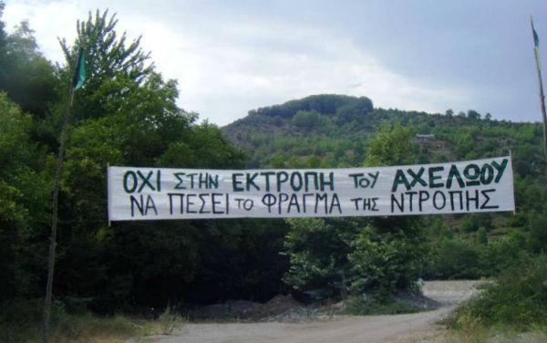 grecia-solidariedade-desde-eubea-com-a-luta-cont-1