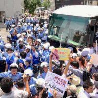 [Japão] Vídeo: Manifestantes antirracistas enfrentam nacionalistas em Kawasaki