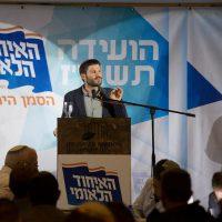 Aliança de extrema-direita de Israel aprova plano para anexar Cisjordânia