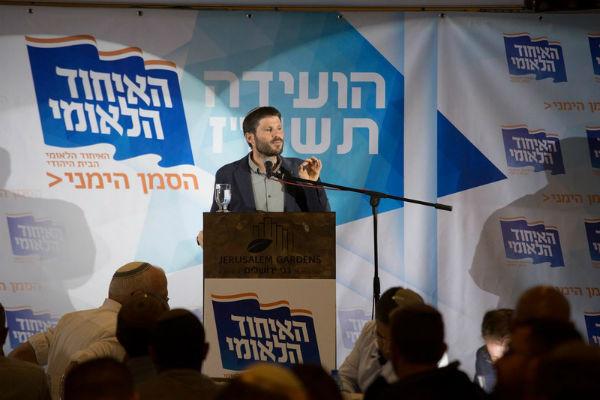 alianca-de-extrema-direita-de-israel-aprova-plan-1