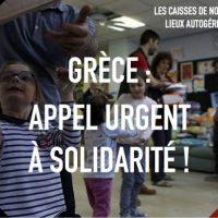 [França-Grécia] Apelo urgente à solidariedade