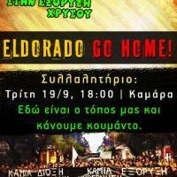 """[Grécia] """"Eldorado Gold go home"""": Manifestações em Calcídica e Tessalônica contra as minas de ouro"""