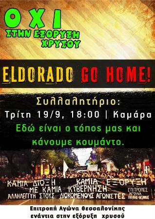 grecia-eldorado-gold-go-home-manifestacoes-em-ca-1