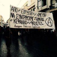 [Grécia] Informação sobre a manifestação antifascista de 18 de setembro em Patras