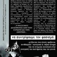 [Grécia] Patras, 18 de setembro de 2017: Manifestação antifascista quatro anos depois do assassinato de Pavlos Fyssas por um batalhão de assalto neonazista