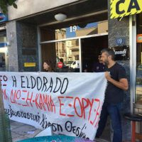 [Grécia] Tessalônica: Intervenção do Movimento Antiautoritário do lado de fora do Consulado do Canadá contra Eldorado Gold e a extração de ouro em Calcídica