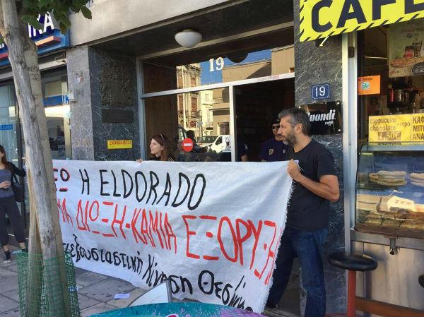 grecia-tessalonica-intervencao-do-movimento-anti-1