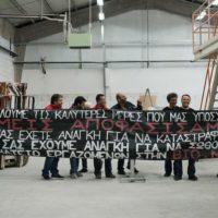 [Grécia] Trabalhadores gregos salvaram sua empresa organizando-se de maneira completamente horizontal