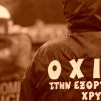 [Grécia] Onda de julgamentos de processados pela luta antimineração em Calcídica