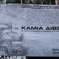 [Grécia] Tessalônica: Intervenções da okupa Terra Incognita em solidariedade com os lutadores contra as extrações