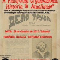 """[Guarujá-SP] """"A Plataforma Organizacional: História e Atualidade"""" é tema de evento na Biblioteca Carlo Aldegheri"""