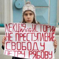 [Rússia] Protesto em embaixada bielorrussa de Moscou pede libertação de anarquista detido