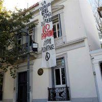 [Grécia] Anarquistas ocupam brevemente embaixada espanhola em Atenas