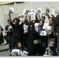 [Irã] Protesto em frente ao Parlamento do regime pela libertação do prisioneiro político anarquista Soheil Arabi
